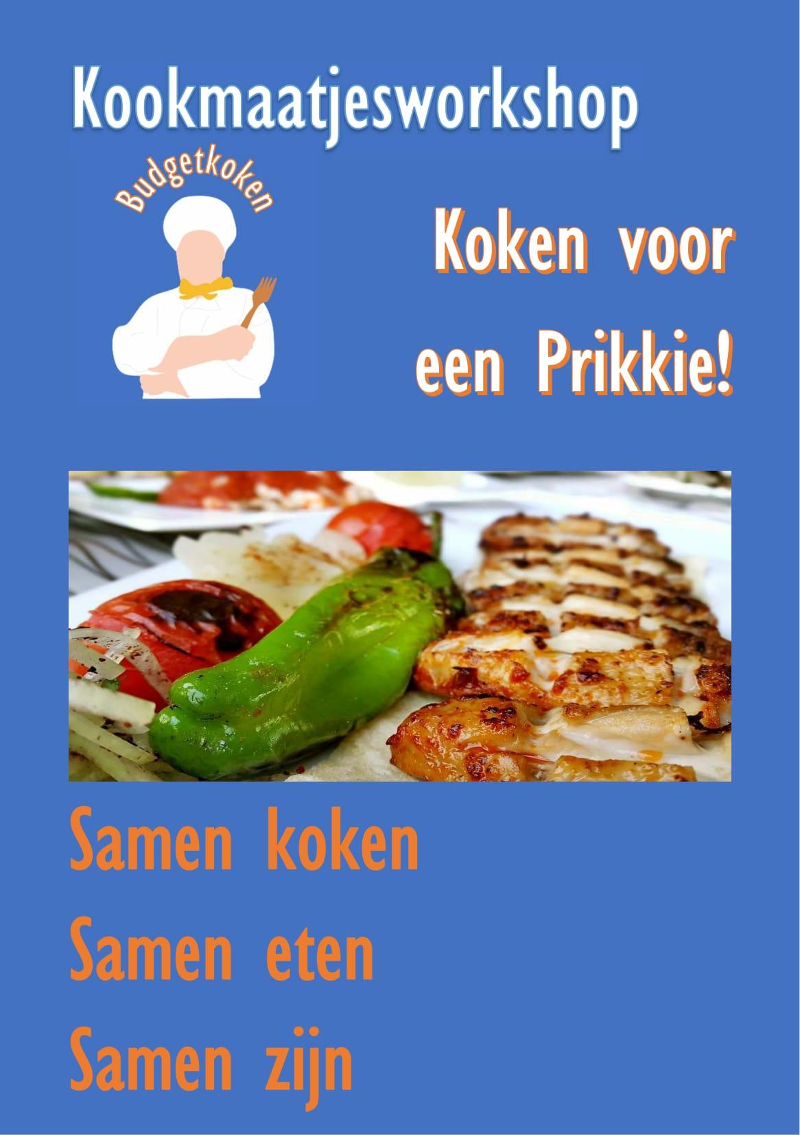 Kookmaatjesworkshop @ Oosterkerk | Haarlem | Noord-Holland | Nederland