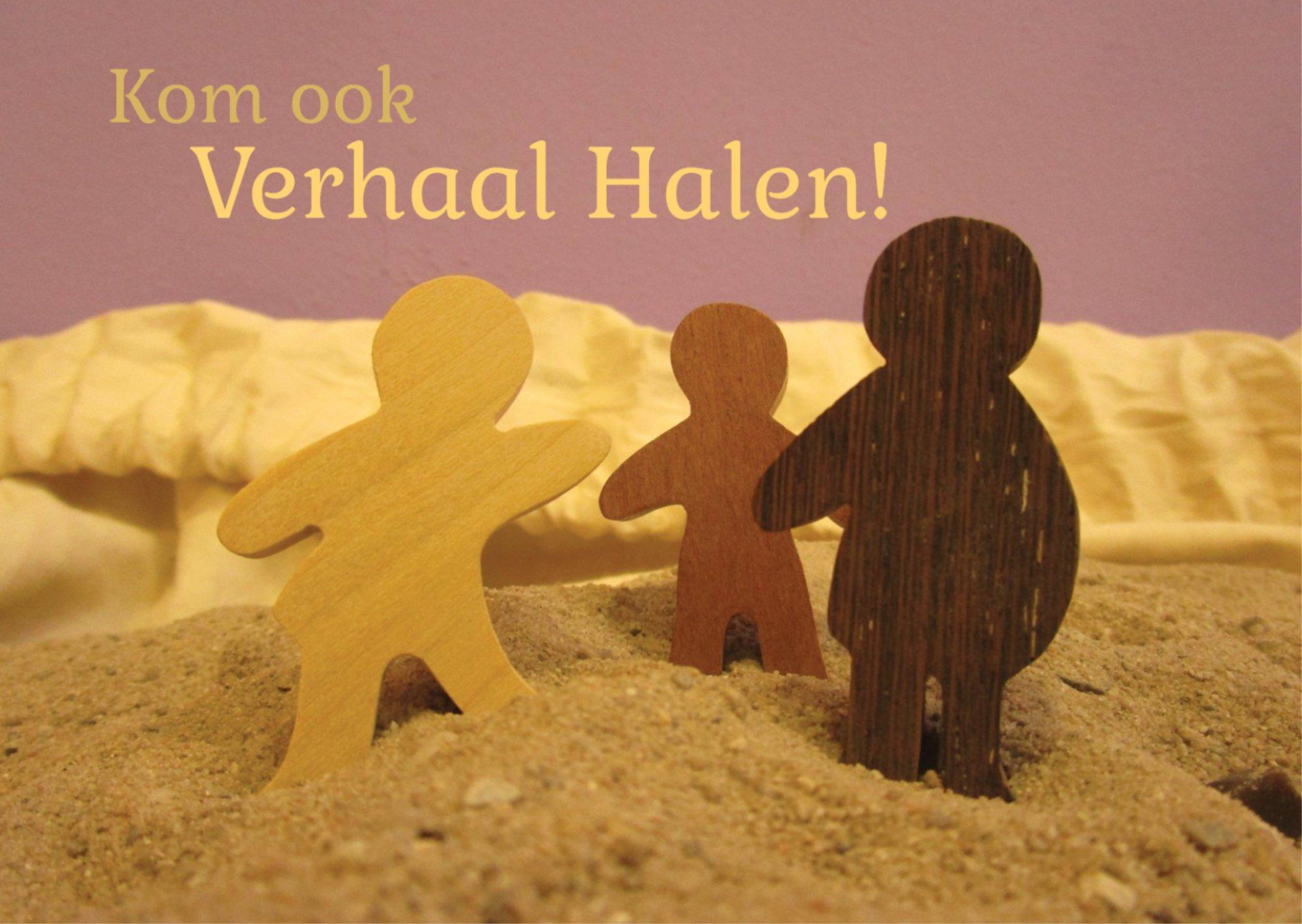 Verhaal Halen @ Ontmoetingskerk | Haarlem | Noord-Holland | Nederland